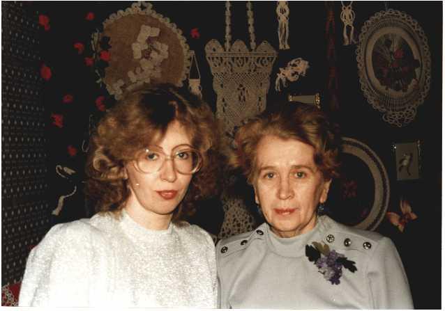 Stepnaya and Rozanova